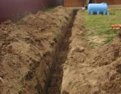 Траншея под водопровод, под канализацию, под дренаж