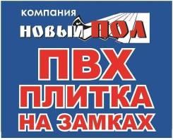 Продавец-кассир. ИП Голубева Е.А. Улица Бородинская 46/50
