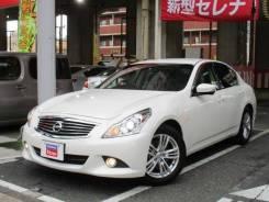 Nissan Skyline. автомат, задний, 2.5, бензин, б/п. Под заказ