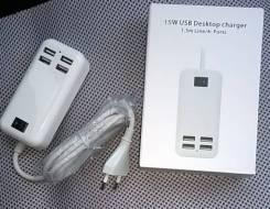 Зарядные устройства.