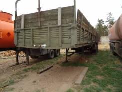 Камаз. Продаю Полуприцеп Бортовой, 20 001 кг.