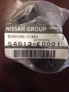 Втулка стабилизатора. Nissan: Tiida, March, Note, AD, NV200, Tiida Latio, Cube, Wingroad Двигатели: HR15DE, MR18DE, CR12DE, HR16DE, K9K