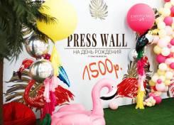 Баннер / press wall / фотозона 1500р
