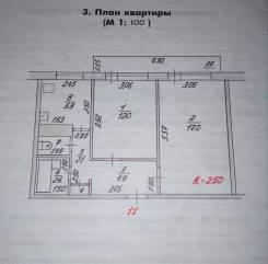 2-комнатная, ул.60 лет СССР. п.Горные Ключи , частное лицо, 46кв.м.