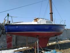 Парусная яхта Нефрит. Длина 7,40м., Год: 1973 год