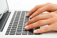 Помощь в написании студенческих работ, рерайт, антиплагиат