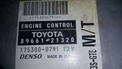 Блок управления двс. Toyota Caldina, ST215G, ST215W, ST215 Двигатель 3SGTE