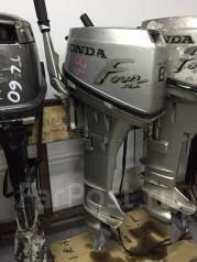 Honda. 8,00л.с., 4х тактный, бензин, нога L (508 мм), Год: 2005 год