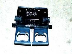 Подстаканник. Toyota Ipsum, ACM26W, ACM21W, ACM21, ACM26 Двигатель 2AZFE