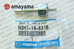 Клапан, гидравлический Mazda N3H114631B