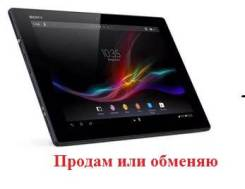Sony Xperia Tablet Z LTE 16Gb