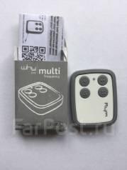 Универсальный пульт брелок SIM SIM для шлагбаумов и ворот