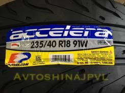 Accelera 651 Sport. Летние, 2017 год, без износа, 2 шт