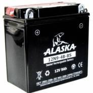 Alaska. 9 А.ч., правое крепление, производство Корея