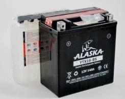 Alaska. 14 А.ч., Прямая (правое), производство Корея