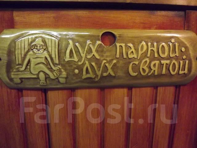 Настоящая Русская Банька на дровах!