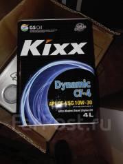Kixx GS Oil. Вязкость 10W-30. Под заказ