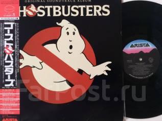 Музыка к фильму Охотники за Привидениями / Ghostbusters - JP LP 1984