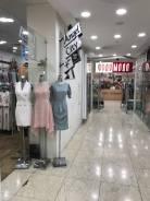 Продавец-стилист. Требуется продавец в ТЦ Центральный на женскую одежду. ИП Соломатина АВ