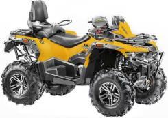Stels ATV 800G Guepard Trophy. исправен, есть птс, без пробега