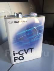 Subaru. Вязкость I-CVT FG