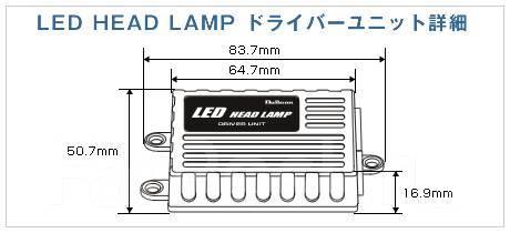 Лампа светодиодная. Lexus: HS250h, RX330, IS200, NX200t, GS430, ES300, ES300h, RX450h, LS460L, ES250, IS300, RX270, ES200, NX300h, LS430, IS F, IS350C...