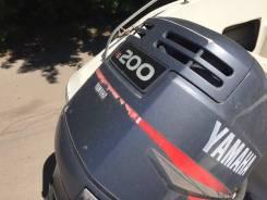 Yamaha Fisher. Год: 2006 год, двигатель подвесной, бензин