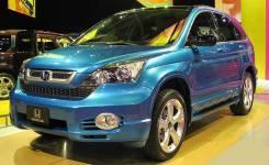 Обвес кузова аэродинамический. Honda CR-V, RE4, RE3. Под заказ