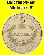 Австралия 1 доллар 2016 Australia's First Mints. Выставочный Mintma