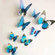Наклейки 3D Бабочки
