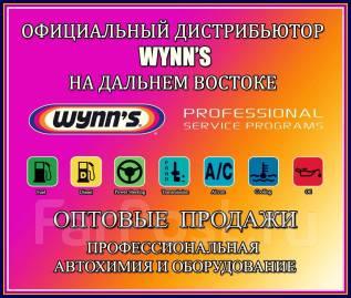 Профессиональная автохимия и оборудование Wynns в Хабаровске!