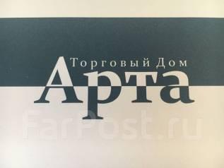 Работа в балее свежие вакансии разместить объявление бесплатно репетиторство в хабаровске по русскому языку