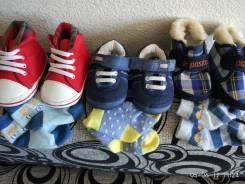 Пинетки-ботинки. 16 – 17