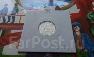 Серебро! Ранние Советы! 10 копеек 1928 года.