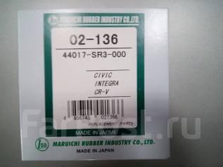 Пыльник привода. Honda: Civic Ferio, CR-X Delsol, Civic, Domani, Integra, Civic CRX Двигатели: D15B4, D15B5, D15B2, D15B3, D13B3, D13B2, D12B1, D15Z2...