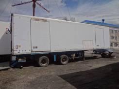 Schmitz A.CF. Продам прицеп, 20 000 кг.