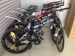 Велосипед горный складной на литье Новый
