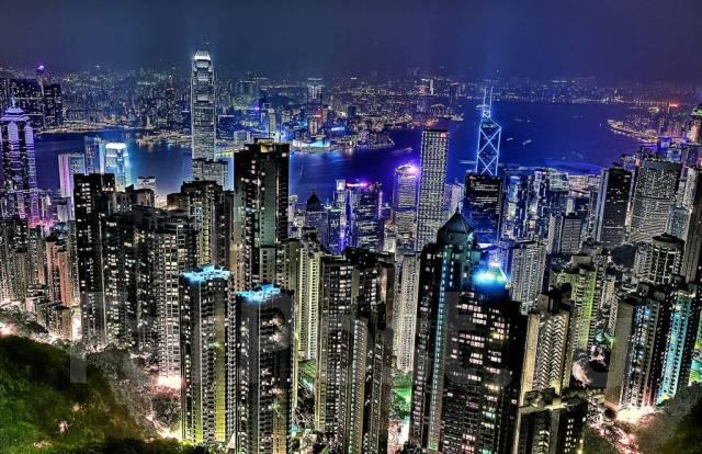 Гонконг. Гонконг. Экскурсионный тур. Гонконг! Раннее бронирование! Горящие туры!