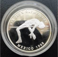 1000 франков.2003г. Чад. Олимпиада/Прыжки в высоту. Серебро. Proof.