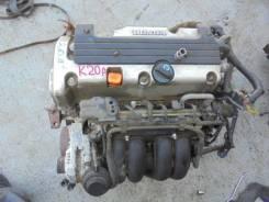 Двигатель в сборе. Honda: CR-V, Stream, Integra, Edix, Stepwgn Isuzu Wizard, UES73FW Двигатель K20A