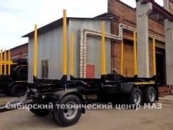 НовосибАРЗ. Новый сортиментовозный прицеп НАРЗ 84343А от Официального дилера, 30 000 кг.