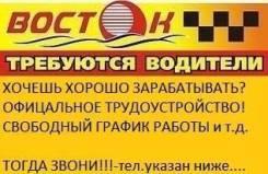 Водитель такси. И.П. Николаева.Е.Г. Улица Дзержинского 2/1