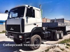 МАЗ 6425. Новый полноприводный седельный тягач МАЗ от Официального дилера, 14 850 куб. см., 65 000 кг.