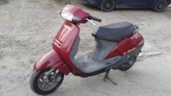 Honda. 50 куб. см., исправен, птс, с пробегом