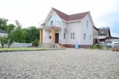 Обменяю дом + 15 сот. земли - на квартиру+ доплата. От частного лица (собственник)