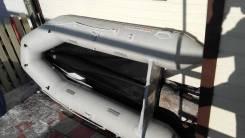 Nissamaran. Год: 2010 год, длина 320,00м., двигатель подвесной, 3,50л.с., бензин