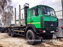 МАЗ 6317. Новый полноприводный сортиментовоз МАЗ-6317Х9, 14 850 куб. см., 16 000 кг.