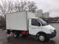 ГАЗ 3302. ГАЗель 3302, 2 900 куб. см., 1 500 кг.