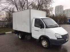 ГАЗ 3302. ГАЗ ГАЗель 3302, 2 900 куб. см., 1 500 кг.