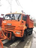 KDM ЭД-405А2. Комбинированная Дорожная машина эд-405А2 (6х6), 11 762 куб. см.